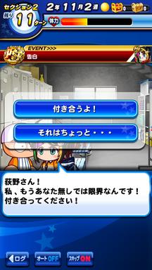 f:id:arimurasaji:20190602115716p:plain