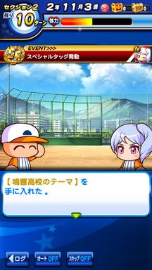 f:id:arimurasaji:20190602115745p:plain
