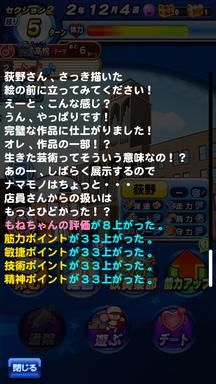 f:id:arimurasaji:20190602115820p:plain