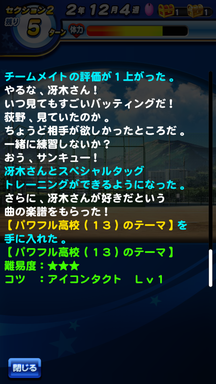 f:id:arimurasaji:20190602115822p:plain