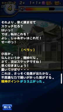 f:id:arimurasaji:20190602115839p:plain