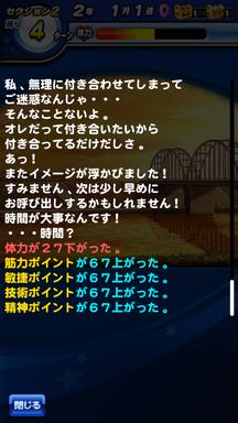 f:id:arimurasaji:20190602115841p:plain