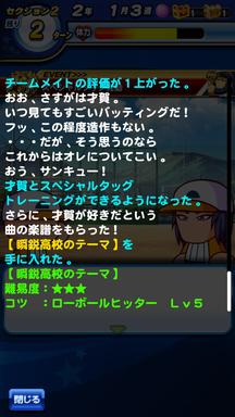f:id:arimurasaji:20190602115853p:plain