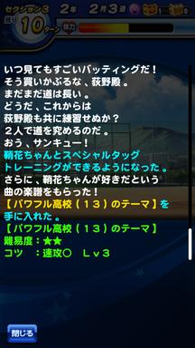 f:id:arimurasaji:20190602115936p:plain