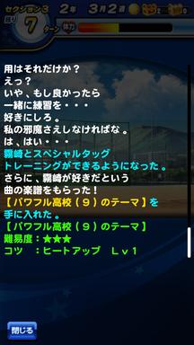 f:id:arimurasaji:20190602120133p:plain