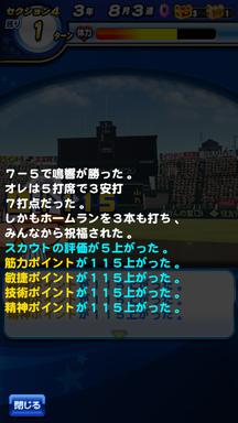 f:id:arimurasaji:20190602120443p:plain