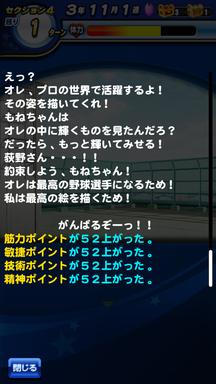 f:id:arimurasaji:20190602120453p:plain