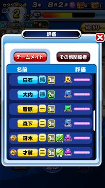 f:id:arimurasaji:20190602120520p:plain