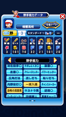 f:id:arimurasaji:20190602120547p:plain