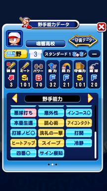 f:id:arimurasaji:20190602120550p:plain