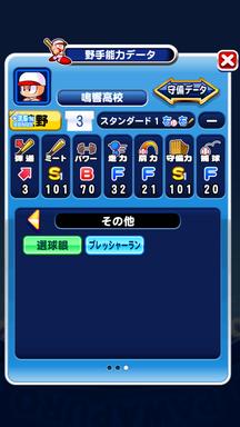 f:id:arimurasaji:20190602120557p:plain
