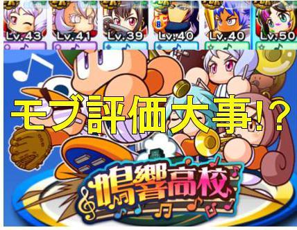 f:id:arimurasaji:20190602121030j:plain