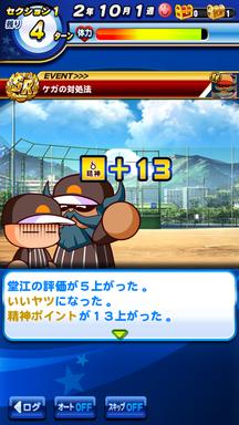 f:id:arimurasaji:20190603212611p:plain