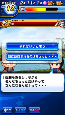f:id:arimurasaji:20190603212633p:plain