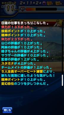 f:id:arimurasaji:20190603212646p:plain