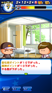 f:id:arimurasaji:20190603212658p:plain
