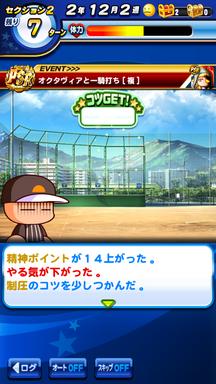f:id:arimurasaji:20190603212700p:plain