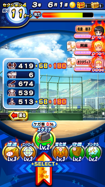 f:id:arimurasaji:20190603212833p:plain