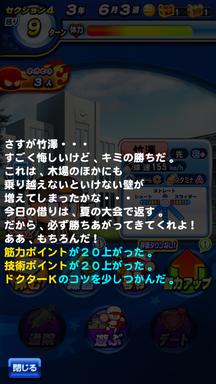 f:id:arimurasaji:20190603212846p:plain
