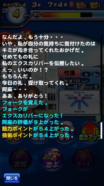 f:id:arimurasaji:20190603212856p:plain
