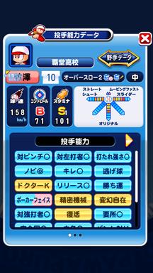 f:id:arimurasaji:20190603212926p:plain