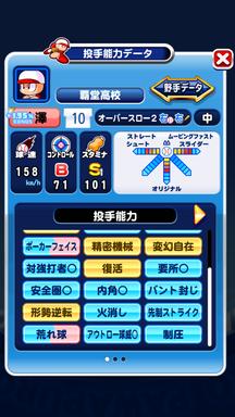 f:id:arimurasaji:20190603212929p:plain