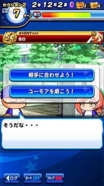 f:id:arimurasaji:20190604210459p:plain