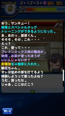 f:id:arimurasaji:20190604210510p:plain