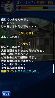 f:id:arimurasaji:20190604210519p:plain