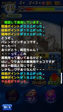 f:id:arimurasaji:20190604210555p:plain
