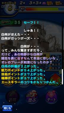 f:id:arimurasaji:20190604210605p:plain