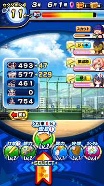 f:id:arimurasaji:20190604210637p:plain