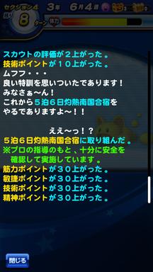 f:id:arimurasaji:20190604210646p:plain