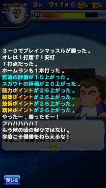 f:id:arimurasaji:20190604210656p:plain
