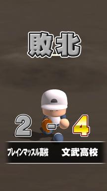 f:id:arimurasaji:20190604210705p:plain