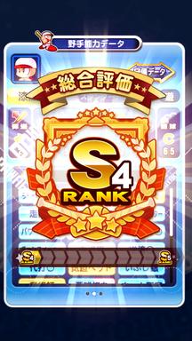 f:id:arimurasaji:20190604210716p:plain