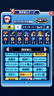 f:id:arimurasaji:20190604210719p:plain