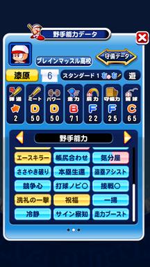 f:id:arimurasaji:20190604210721p:plain