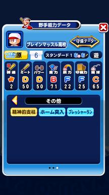 f:id:arimurasaji:20190604210723p:plain