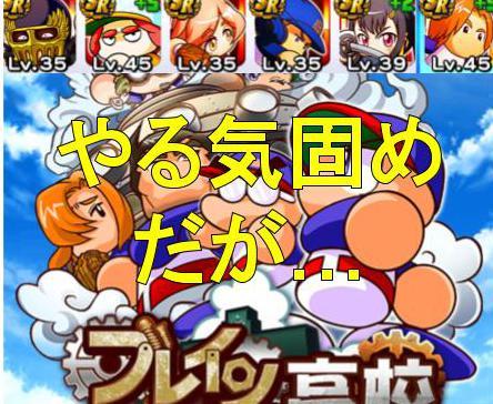 f:id:arimurasaji:20190604212824j:plain