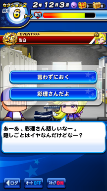 f:id:arimurasaji:20190604220734p:plain