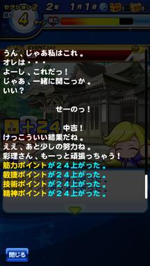 f:id:arimurasaji:20190604220744p:plain