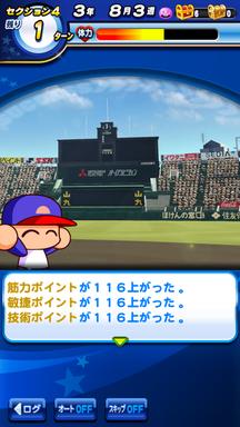 f:id:arimurasaji:20190604220827p:plain