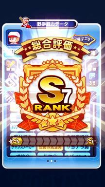 f:id:arimurasaji:20190604220841p:plain