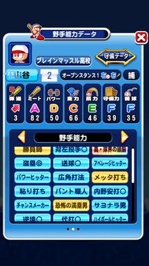 f:id:arimurasaji:20190604220844p:plain