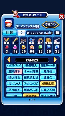 f:id:arimurasaji:20190604220847p:plain