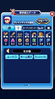 f:id:arimurasaji:20190604220849p:plain