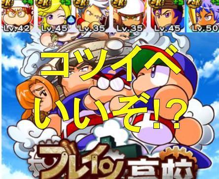 f:id:arimurasaji:20190604221604j:plain