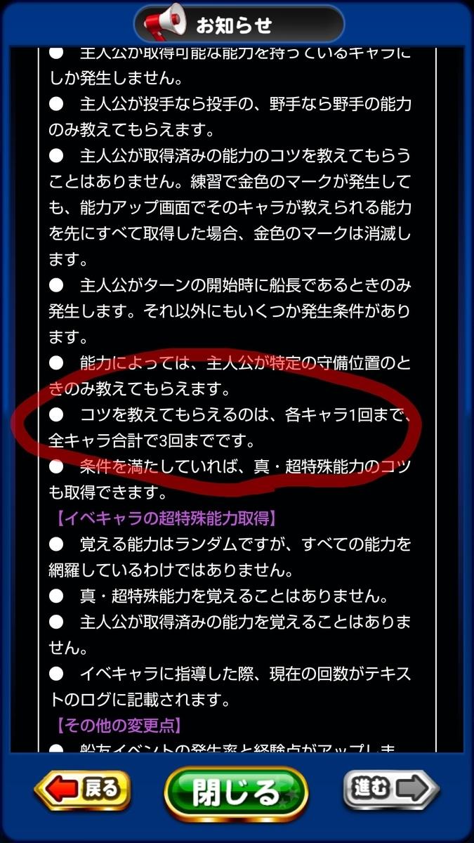 f:id:arimurasaji:20190604233937j:plain
