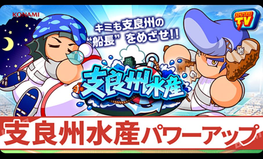 f:id:arimurasaji:20190605215359p:plain